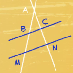 réciproque du théorème de thalès