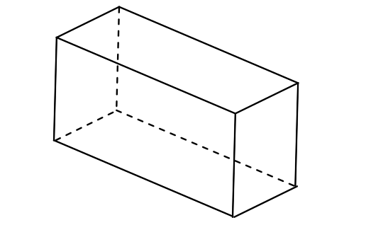 parallepidede-brevet-2014